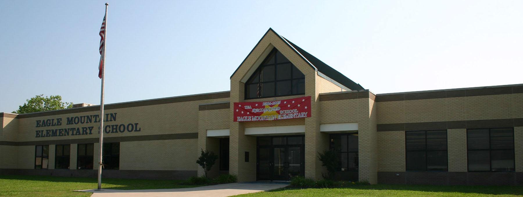 Eagle Mountain Elementary / Eagle Mountain Elementary Homepage